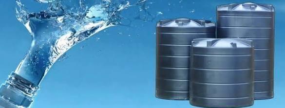شركه عوازل خزانات المياه بالدمام